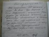 Санаторий Мерсиан - отзывы клиентов