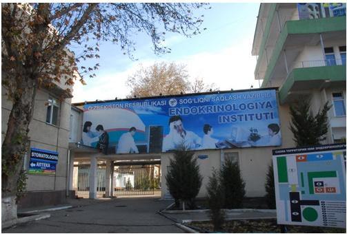 klinika-intimnoy-hirurgii-v-tashkente