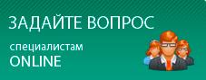 Клиники Ташкента, Лечение,  Медицинский каталог Узбекистана